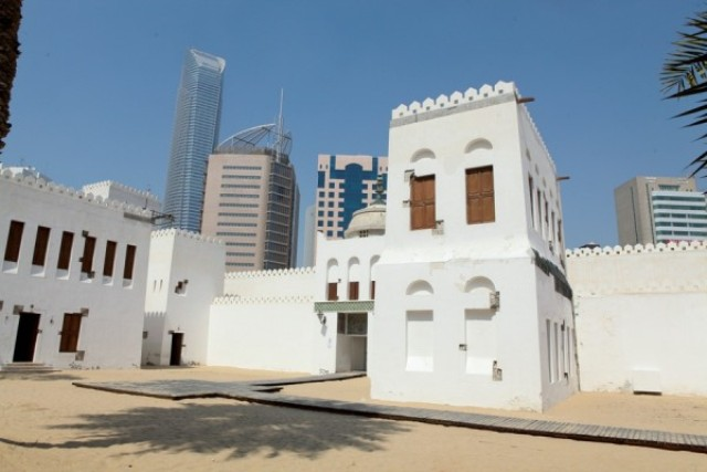 Things to do in Abu Dhabi Al-Hosn Palace