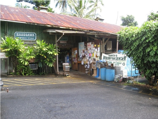 Things to do in Maui Hasegawa General Store